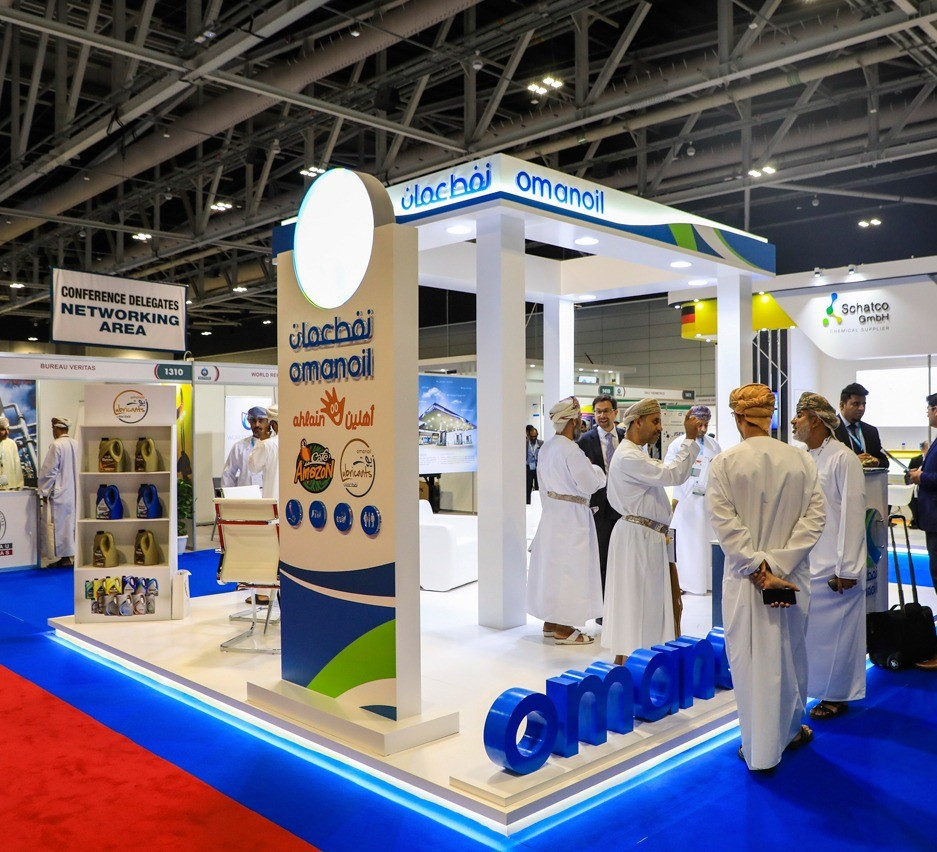 CEO OF OMAN OIL MARKETING COMPANY: SMART SOLUTIONS ARE KEY TO THE GROWTH OF THE SULTANATE'S DOWNSTREAM INDUSTRY