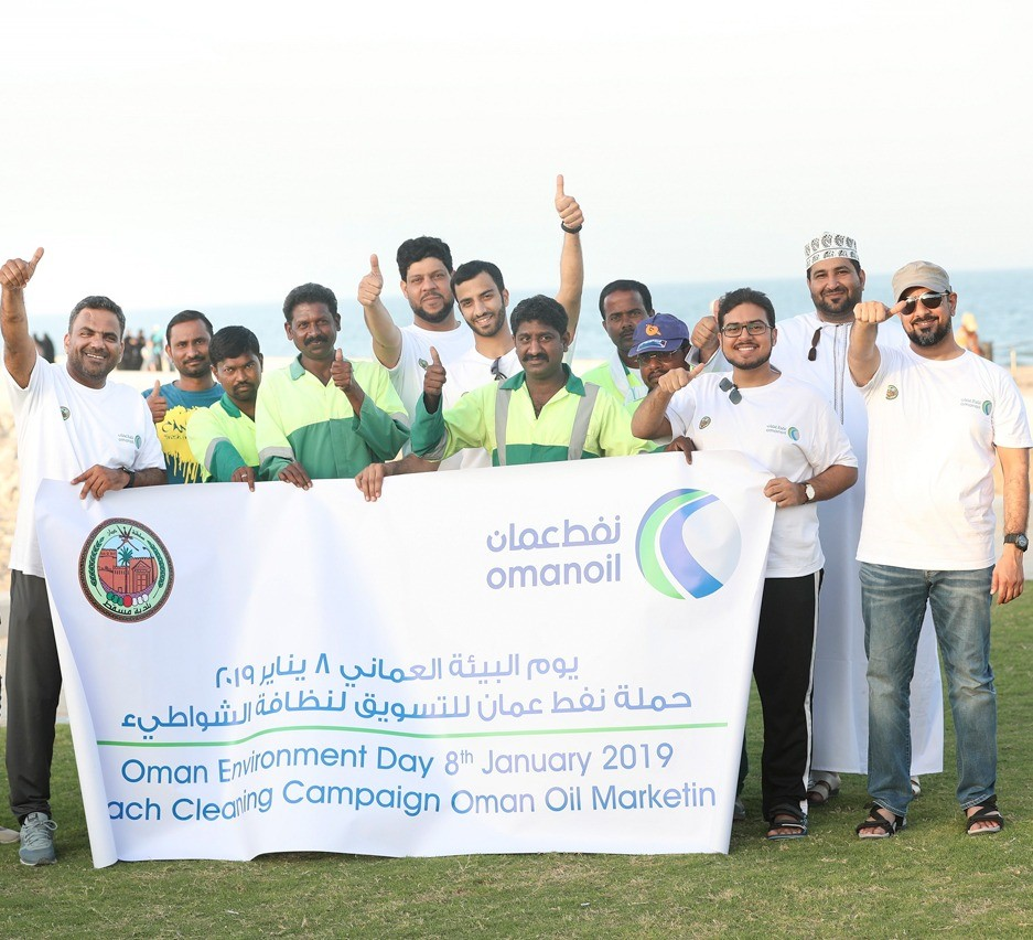 CONTRIBUTING TO THE SULTANATE'S ENVIRONMENTAL PRESERVATION, OMAN OIL MARKETING COMPANY CLEANS UP OMAN'S COASTLINE IN AL ATHAIBA