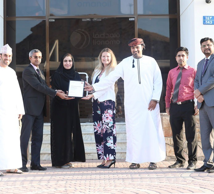 OMAN OIL MARKETING COMPANY AWARDED 'ACCA APPROVED EMPLOYER' CERTIFICATE