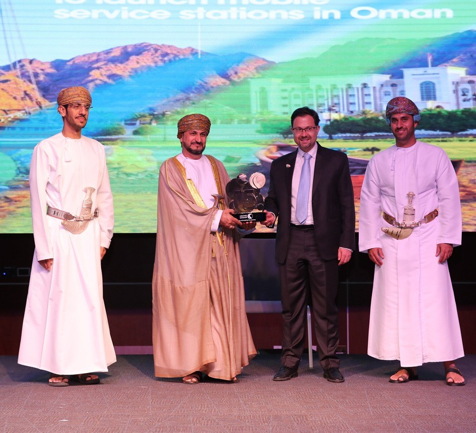 OMAN OIL MARKETING COMPANY CELEBRATES 15 YEARS OF TRANSFORMING THE FUEL INDUSTRY