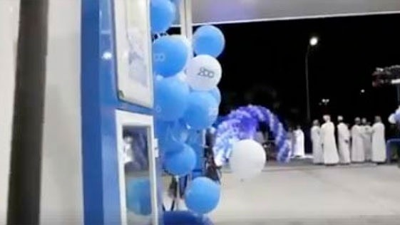 OMAN OIL MARKETING COMPANY CELEBRATES THE OPENING OF ITS 200TH SERVICE STATION