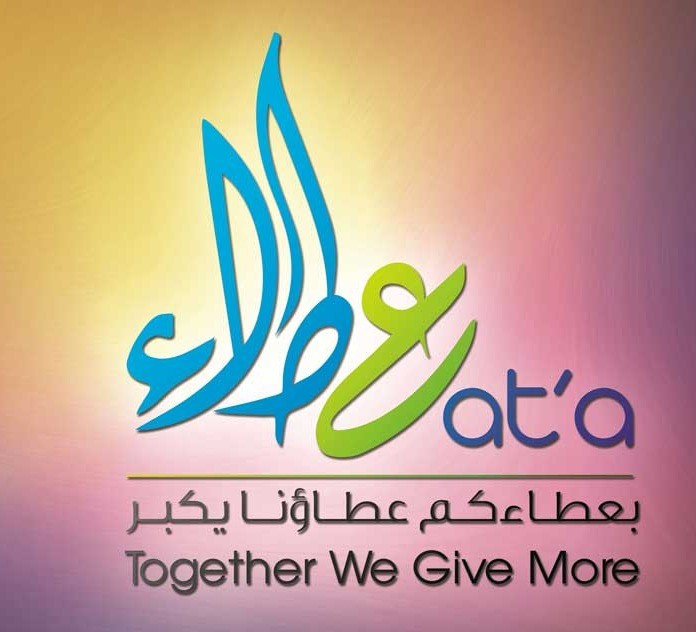 شركة النفط العمانية للتسويق تختتم النسخة الرابعة من حملتها الخيرية السنوية 'عطاء'