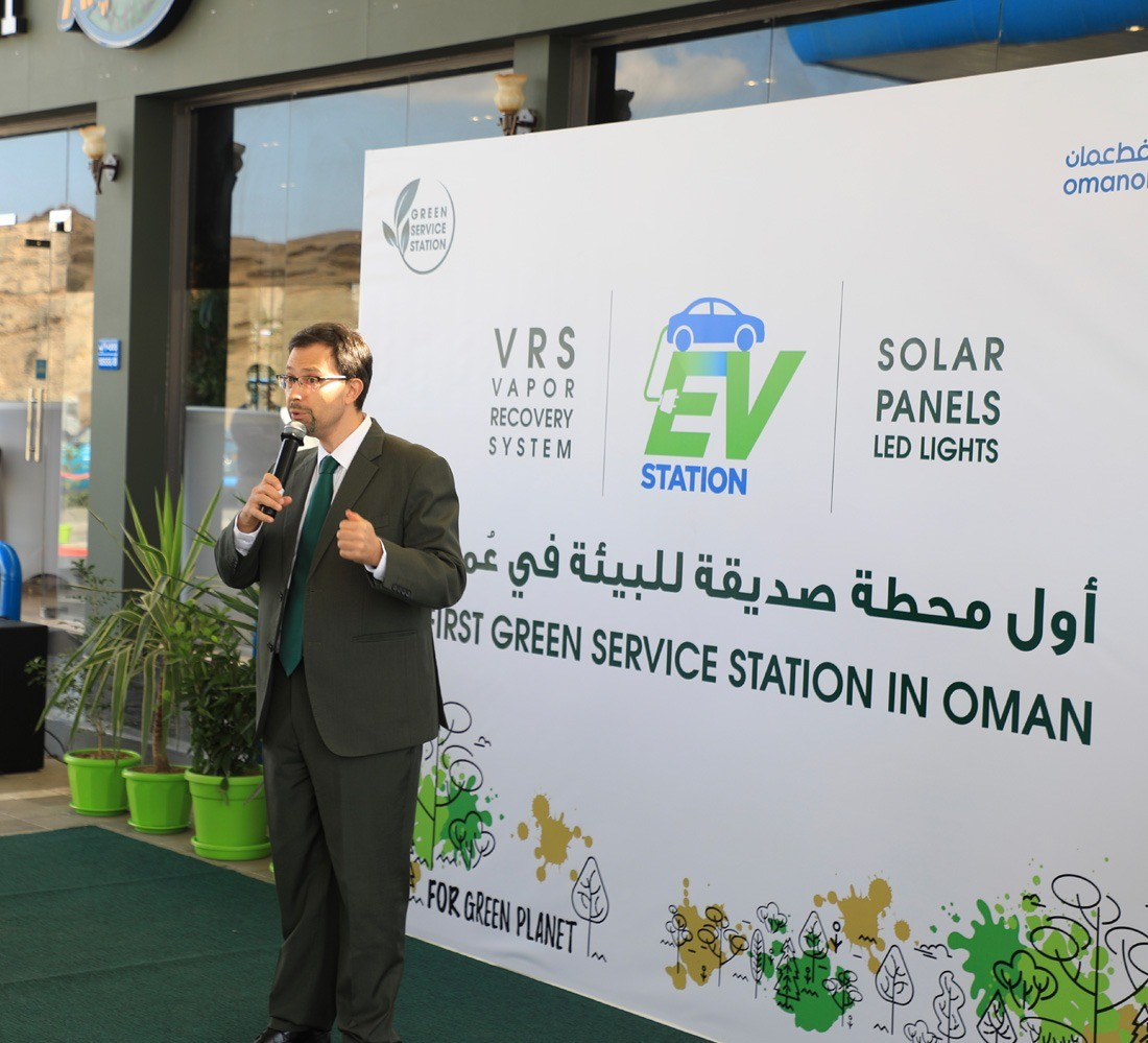 Oman Oil Marketing Company Launches Oman's First Green Service Station