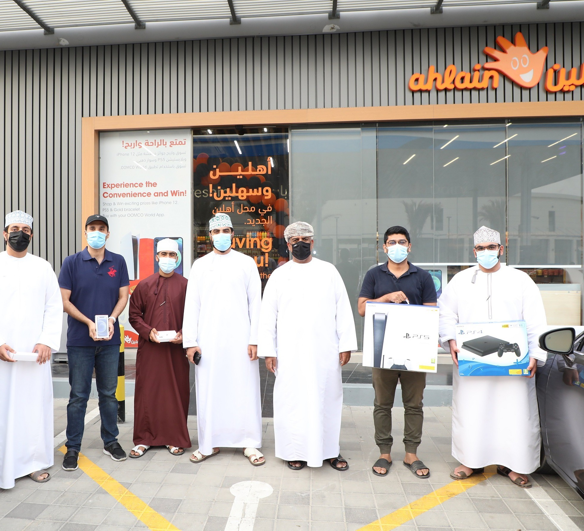 OMAN OIL MARKETING COMPANY ROLLS OUT NEW AHLAIN STORE CONCEPT WITH OPENING OF BRANCH NEAR SQU