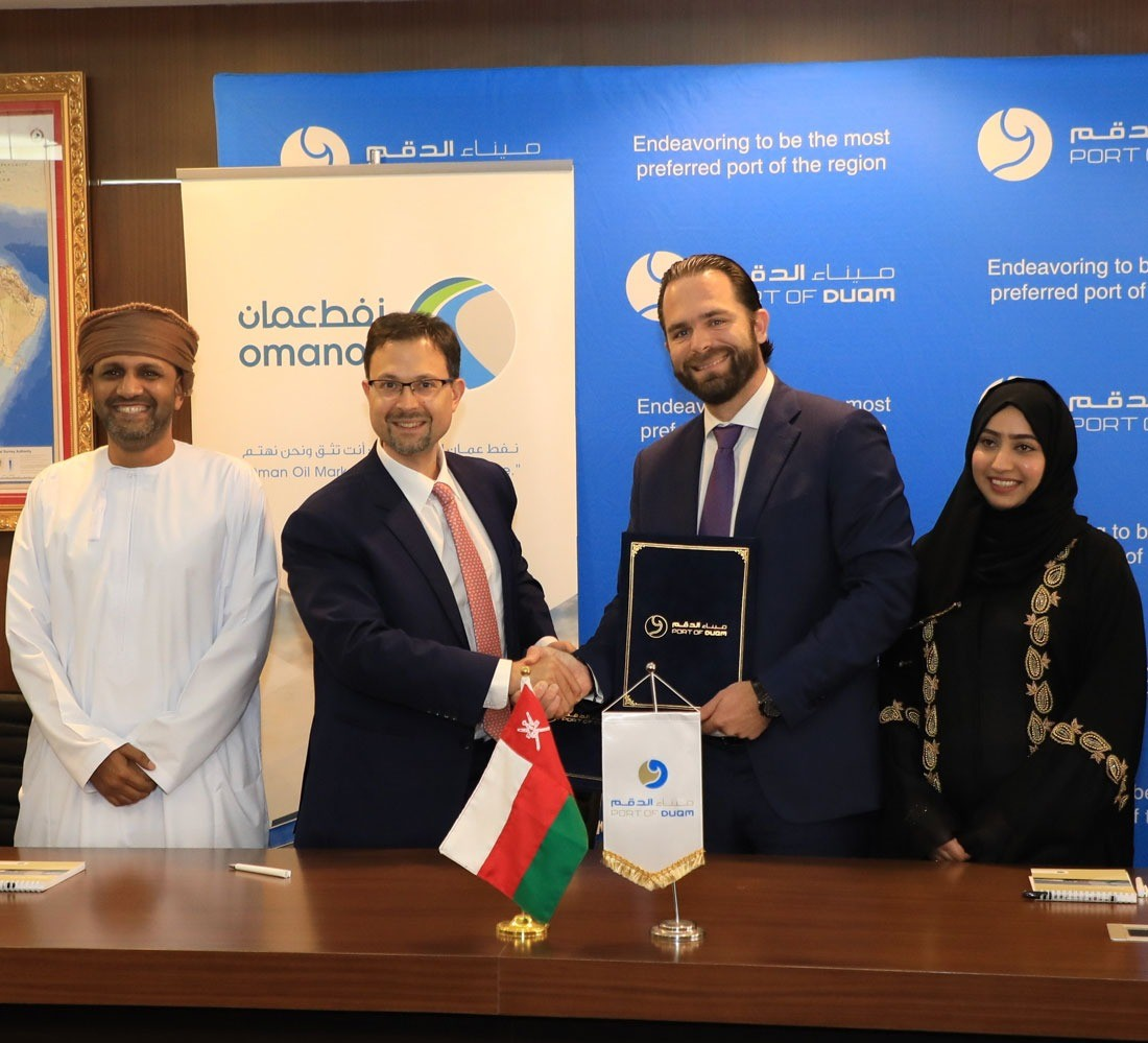 Oman Oil Marketing Company Signs Long-term Contract with Port of Duqm