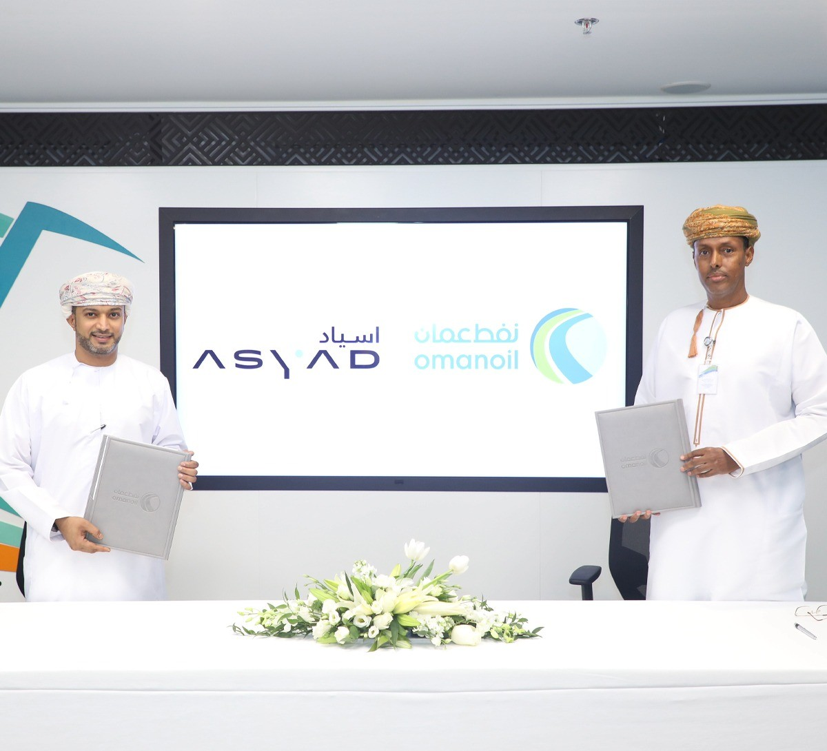 OMAN OIL MARKETING COMPANY SIGNS WITH ASYAD GROUP FOR BUNKER FUEL SUPPLY