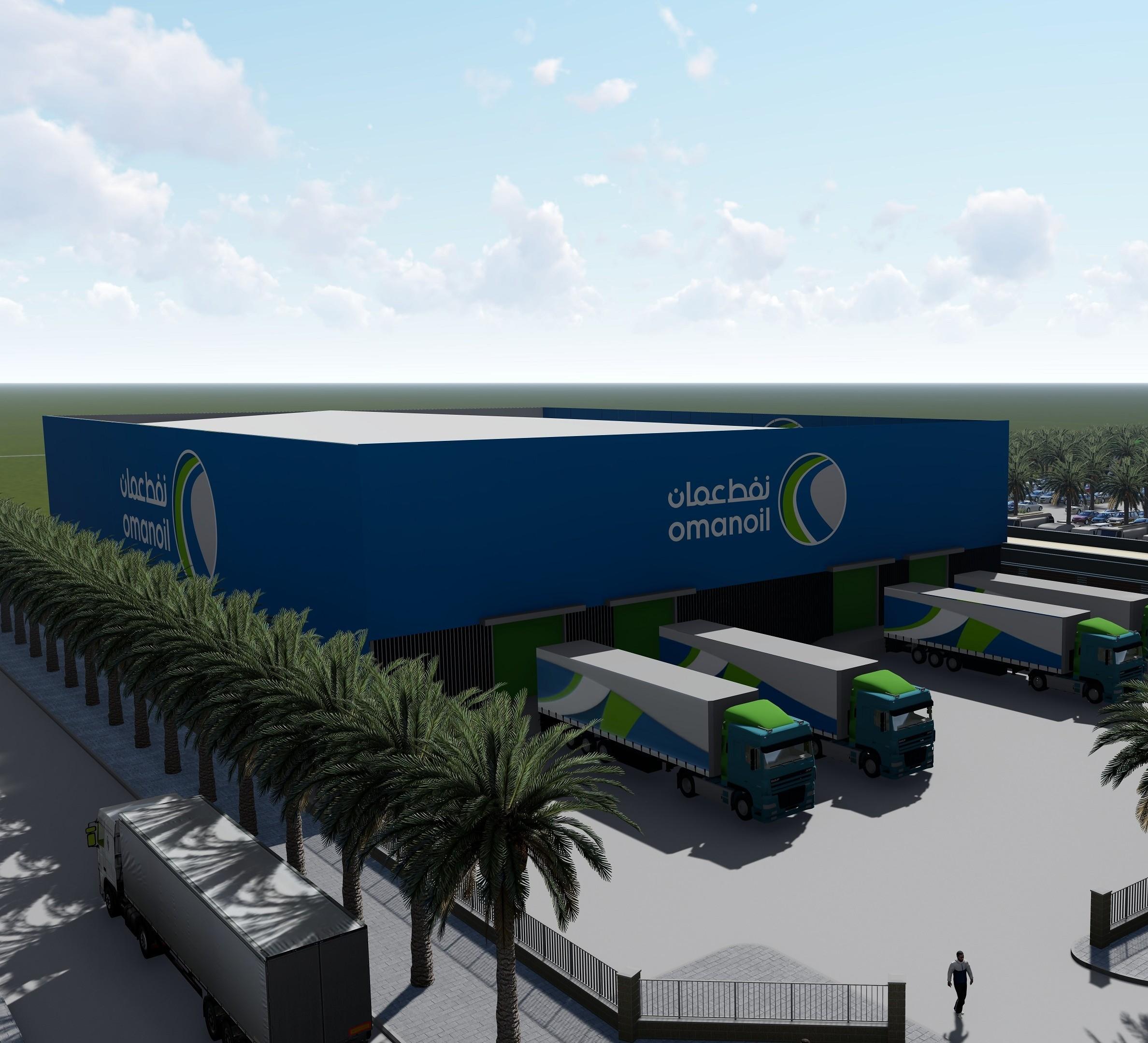 شركة النفط العُمانية للتسويق تبرم اتفاقية مع شركة المدينة اللوجستية لتزويدها بخدمات إدارة وتخزين المنتجات