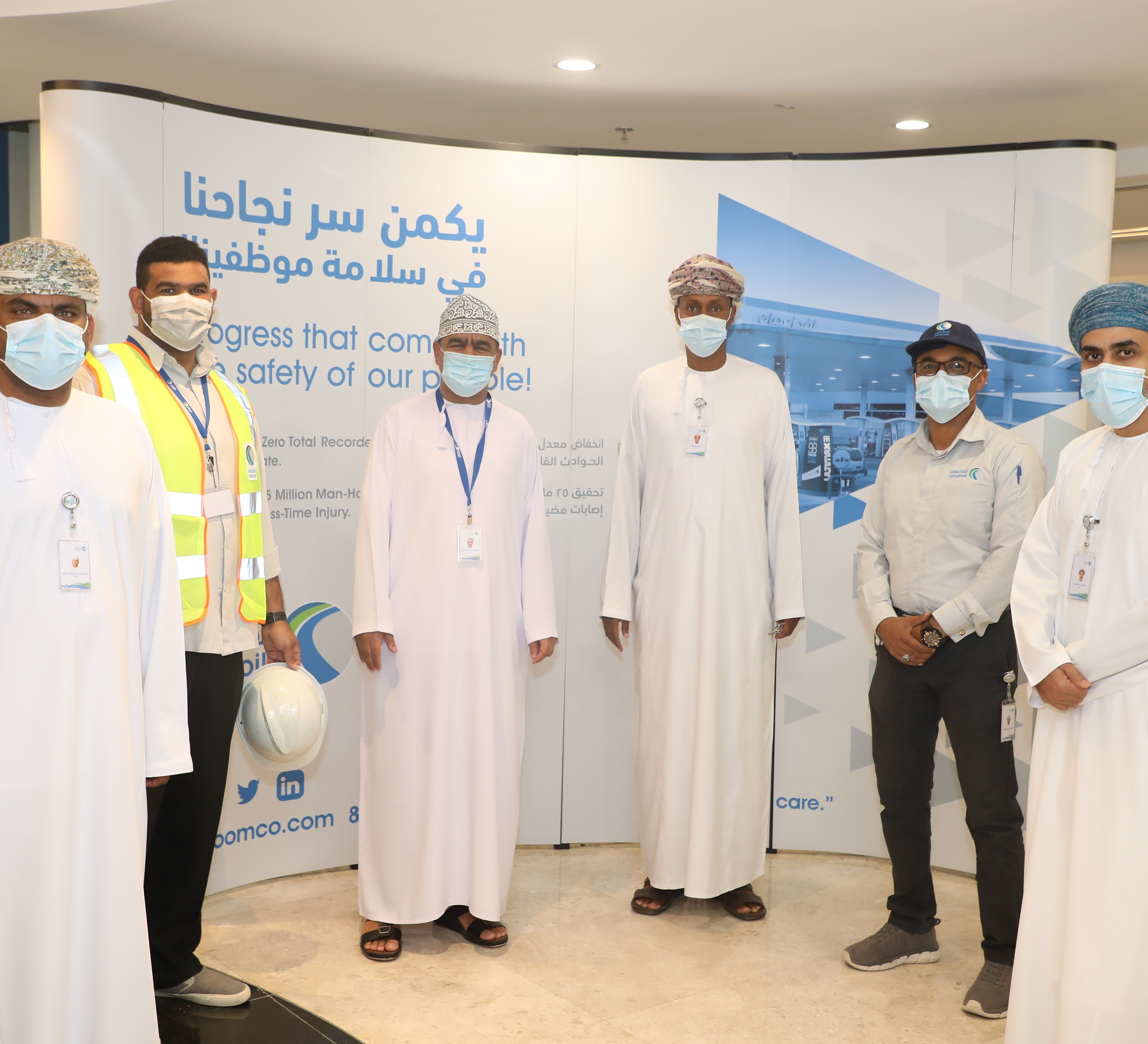 OMAN OIL MARKETING COMPANY CELEBRATES 25 MILLION HOURS WITH ZERO RECORDABLE INJURIES