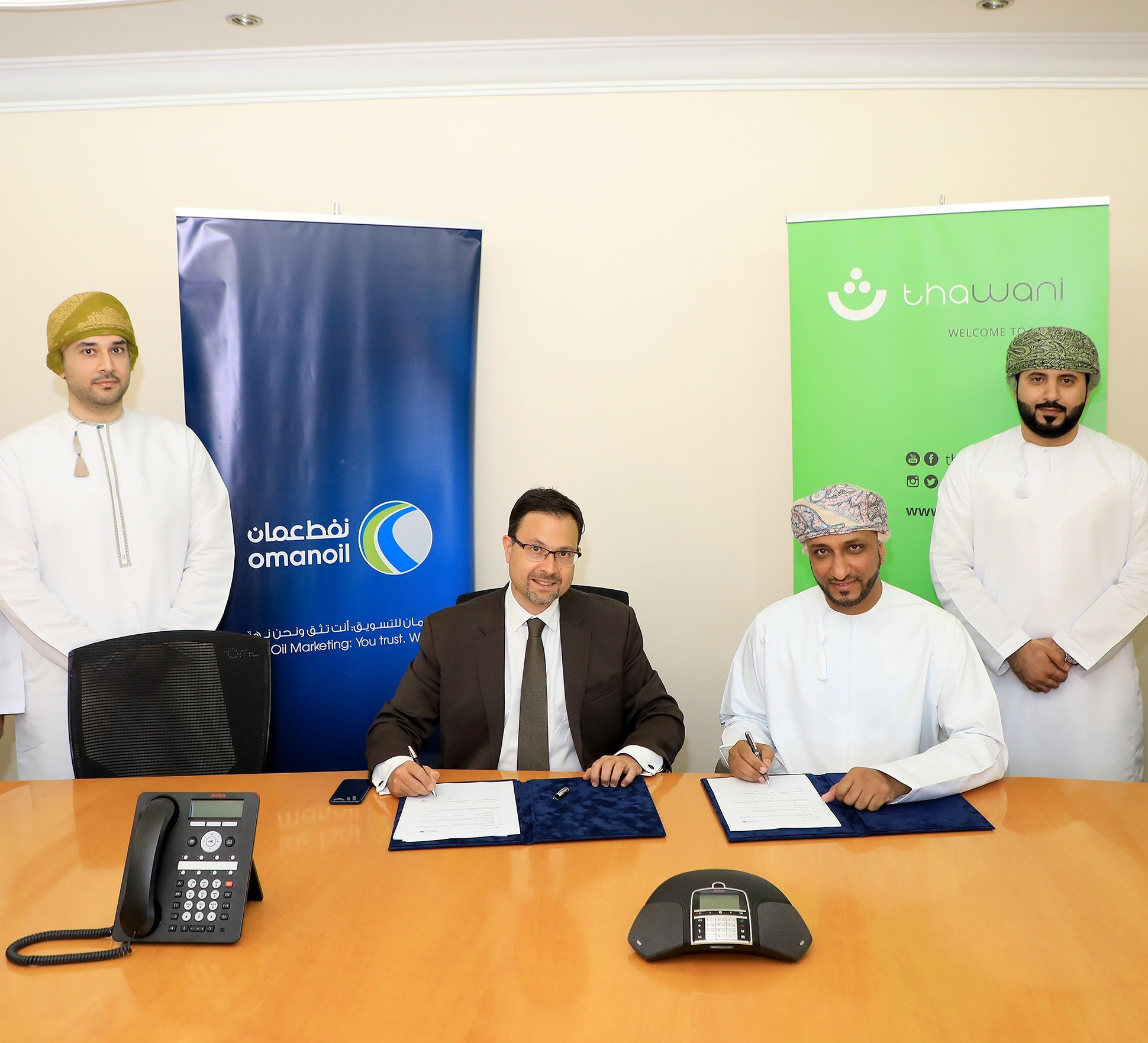 "Rolling out Enhanced ""Thawani"" Mobile Payment Solutions"
