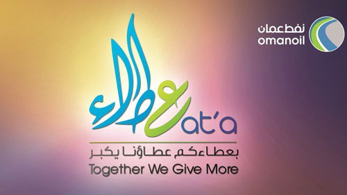 'TOGETHER WE GIVE MORE' OMANOIL DONATES 10% OF AHLAIN SALES TO CHARITY