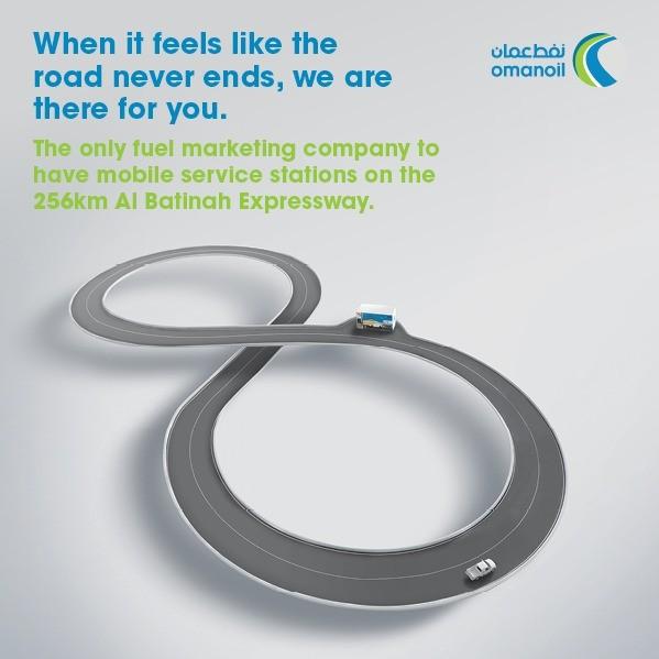 BATINAH EXPRESSWAY MOBILE SERVICE STATIONS