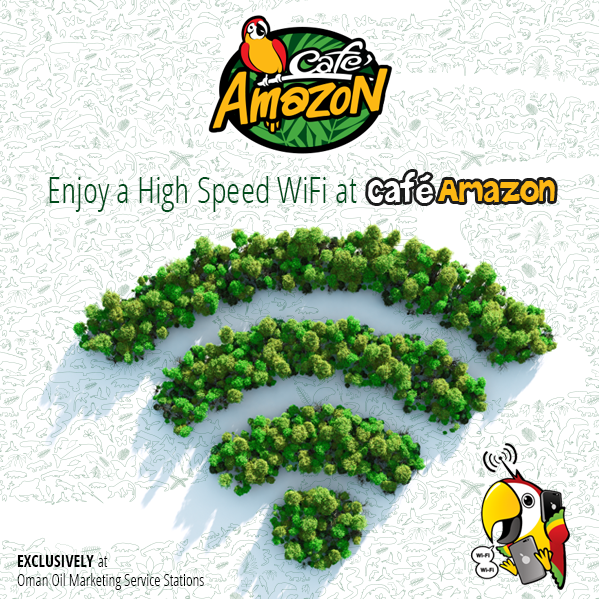 Cafe Amazon WiFi