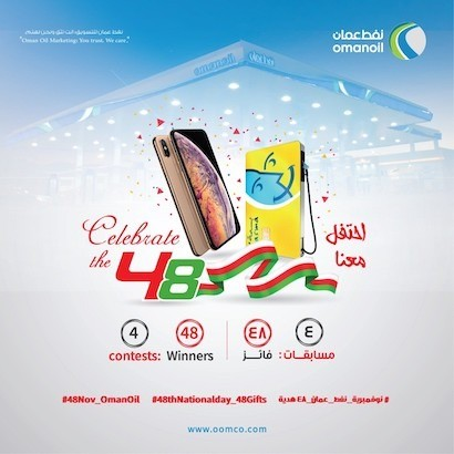 Celebrate the 48th Oman National Day